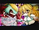 【ポケモンORAS・F】変態仮面のポケモンバトル part5【ゆっくり実況】