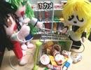 【ニコニコ動画】【第7回東方ニコ童祭】東方フェルト人形劇だよ。10回目。を解析してみた