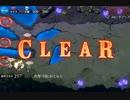 【ニコニコ動画】千年戦争アイギス 大討伐:目覚めし地底の竜群【500体×覚醒なし】を解析してみた