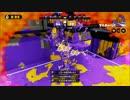【ニコニコ動画】【ガチマッチ】A+シューターのスプラトゥーン!【初投稿】を解析してみた