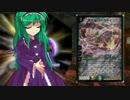 【ニコニコ動画】東方昔幻闘 Codename30を解析してみた