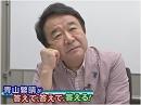 【青山繁晴】もしも自由に地上波TV番組を作れるとしたら?[桜H27/6/26]