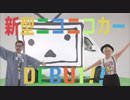 SUZUKI エブリイ「町会議」篇 thumbnail