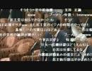 【ニコニコ動画】【平成27年6月26日】辻元清美 平和安全特別委員会【その2】を解析してみた