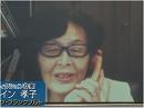【言いたい放談】男の嫉妬より女のやる気[桜H27/6/26]