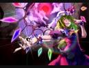 【ニコニコ動画】【第7回東方ニコ童祭】 Flash back  ~開闢~ feat.あんまん@ちるを解析してみた