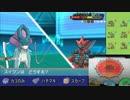 【ニコニコ動画】【ポケモンORAS】新・グルレート10位をめざす! Part3【対戦実況】を解析してみた