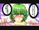 【第7回東方ニコ童祭】アホロジック4コマ激通
