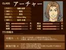 【ニコニコ動画】【東方有頂天】Fate/Bront_Knghit~東方杯願鉄~3話を解析してみた
