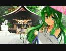 【ニコニコ動画】【第7回東方ニコ童祭】暁天(和風アレンジ)【ラストリモート】を解析してみた