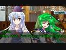 【ニコニコ動画】【ゆっくりTRPG】ゆっくり鈴仙とぶっ放すダブルクロスPart7を解析してみた