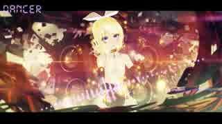 【ニコカラ】DANCER≪on vocal≫