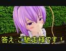 【ニコニコ動画】【第7回東方ニコ童祭】オチを予想して下さい3を解析してみた