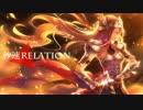 【ニコニコ動画】【GUMI】秒速RELATION【オリジナル曲】を解析してみた
