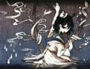 【ニコニコ動画】【第7回東方ニコ童祭】 キャプテン・ムラサ 【東方自作アレンジ】を解析してみた