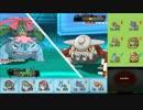 【ニコニコ動画】【ポケモンORAS】ひっそりシングルレート実況 8【メガフシギバナ】を解析してみた