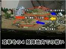 国防・防人チャンネル-今週のダイジェスト・平成27年6月27日号