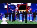 【第7回東方ニコ童祭】[MH x 東方project]アイルーのゆめにっき【東方MMD】