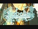 【ニコニコ動画】【GUMI誕生祭2015】 ロベリア / Lobelia 【Cover】を解析してみた