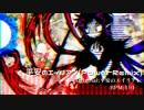 【ニコニコ動画】【第7回東方ニコ童祭】平安のエイリアン(PowerRemix)を解析してみた