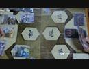 【ニコニコ動画】【玩具対戦】バディファイト大戦⑨を解析してみた