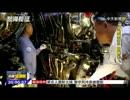 【ニコニコ動画】世界最古の現役潜水艦-海獅SS-791 1/2を解析してみた