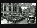 【ニコニコ動画】[マレー攻略] シンガポール陥落は、日本軍とマレー人が協同して成し遂げを解析してみた