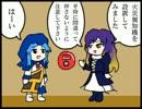 【第7回東方ニコ童祭】ハートフル暴力東方4コマ