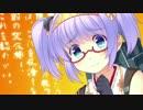 【ニコニコ動画】DS9 ディベートスクールナイン (熱き魂を君に) あかねを解析してみた