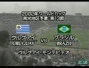 【ニコニコ動画】懐かしい試合のダイジェストを見てみよう Vol.245を解析してみた