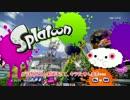 【ニコニコ動画】【Splatoon】ガチマッチ劣勢時のスペシャルゲージ回復についてを解析してみた