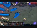 千年戦争アイギス リタゾーンで目覚めし地底の竜群 thumbnail