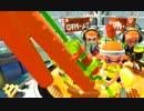 【ニコニコ動画】【スプラトゥーン】 大阪人、極道を行く!! part7を解析してみた