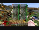 【ニコニコ動画】【実況】 マイクラで学ぶ「自社ビル」 part7 【Minecraft】を解析してみた