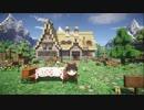 【ニコニコ動画】【Minecraft】アルプス的?な山に囲まれた自宅の紹介【ゆっくり建築紹介】を解析してみた