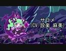 【ニコニコ動画】【ぷよクエ】追加キャラクターボイス集 魔界&悪魔シリーズを解析してみた