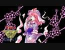 【ニコニコ動画】【第7回東方ニコ童祭】王様が幻想入り 第2話前編を解析してみた