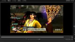 [プレイ動画] 戦国無双4-Ⅱの関ヶ原の戦いをMOEMIとKONOMIでプレイ