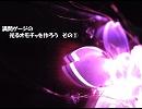 【ニコニコ動画】【結城友奈は勇者である】 満開ゲージの光るオモチャを作ろう その①を解析してみた