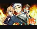 【ニコニコ動画】【食戟のソーマ ED】スパイス (full)-東京カランコロン【叩いてみた】を解析してみた