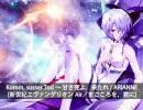 【感動】切ないアニソン・ゲームソングカタログ[全100曲]【癒し】 thumbnail