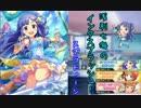 【ニコニコ動画】浅利七海のインクスプラッシュ!【スプラトゥーン】 Part6(完)を解析してみた