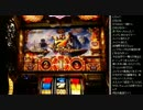 【ニコニコ動画】2015年 06月26日 永井先生 ミリオンゴッド~神々の凱旋~ (4/13)を解析してみた
