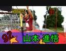 【ニコニコ動画】SASUKE2015放送記念動画!「選手紹介&エリア紹介」【前編】を解析してみた