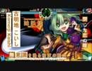 【ニコニコ動画】【第7回東方ニコ童祭】幽々子と妖夢のお庭でminecraft! 第5話を解析してみた