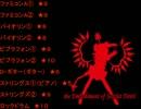 【ニコニコ動画】【第7回東方ニコ童祭】バンブラPで「U.N.オーエンは彼女なのか?」を解析してみた
