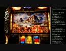 2015年 06月27日 永井兄弟 ミリオンゴッド~神々の凱旋~ (10/13)