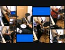 【ニコニコ動画】【すごく良い曲】「西新宿JCT」を1人で全部演奏してみたを解析してみた