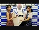 【ニコニコ動画】ラジオに松岡との出会いを求めるのは間違っているだろうか #12を解析してみた