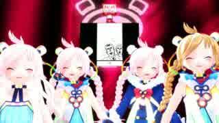 【Rana33874_V4I】フル可動ガンダーラ【MMD】【カバー】